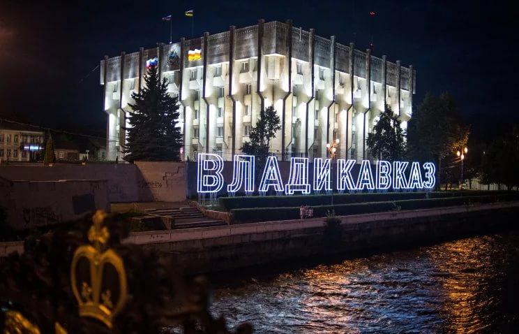 Северо-Кавказская киностудия возродится после передачи Северной Осетии