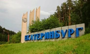 Владимир Мединский поддержал идею передачи Свердловской киностудии региону