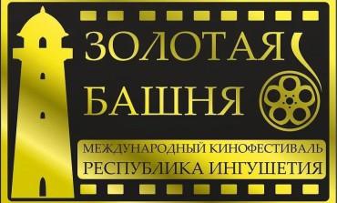 """Китайский фильм победил на кинофестивале """"Золотая башня"""" в Ингушетии"""