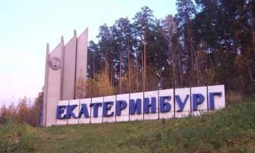 В Екатеринбурге за пять дней бесплатно покажут больше 30 документальных фильмов