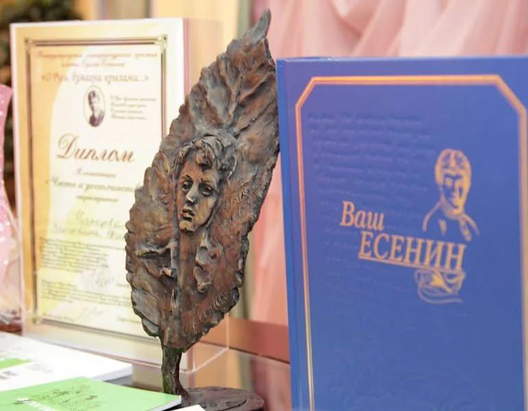 Премия имени Сергея Есенина вручена режиссеру -документалисту из Воронежа