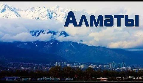 В Алматы состоялась премьера документального фильма «Ұста» («Мастер»)