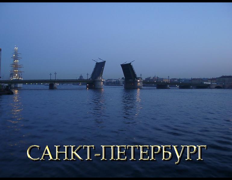 В Петербурге открывается Фестиваль кино Португалии