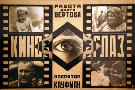Киновечер «Звёзды русского кино-авангарда»