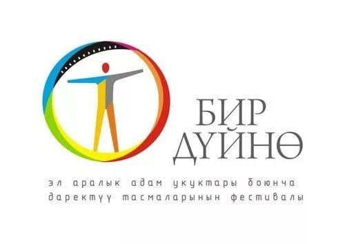На XI Международном фестивале документальных фильмов по правам человека   состоится мастер-класс «Документальные фильмы: реалии и перспективы»