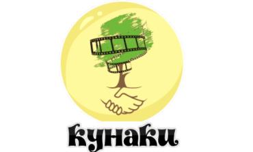 Объявлены победители XI Северокавказского фестиваля кино и телевидения «Кунаки»