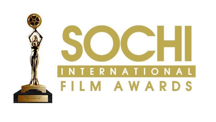 В Сочи ждут международный кинофестиваль