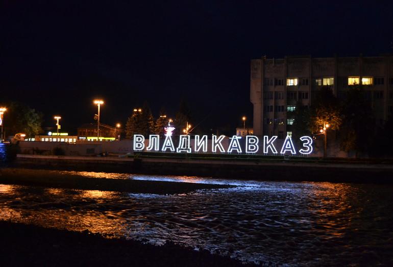 Поздравление с Новым годом из Северной Осетии!