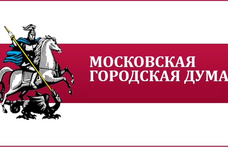 Мосгордума снизила налог на имущество для киностудий с государственным участием