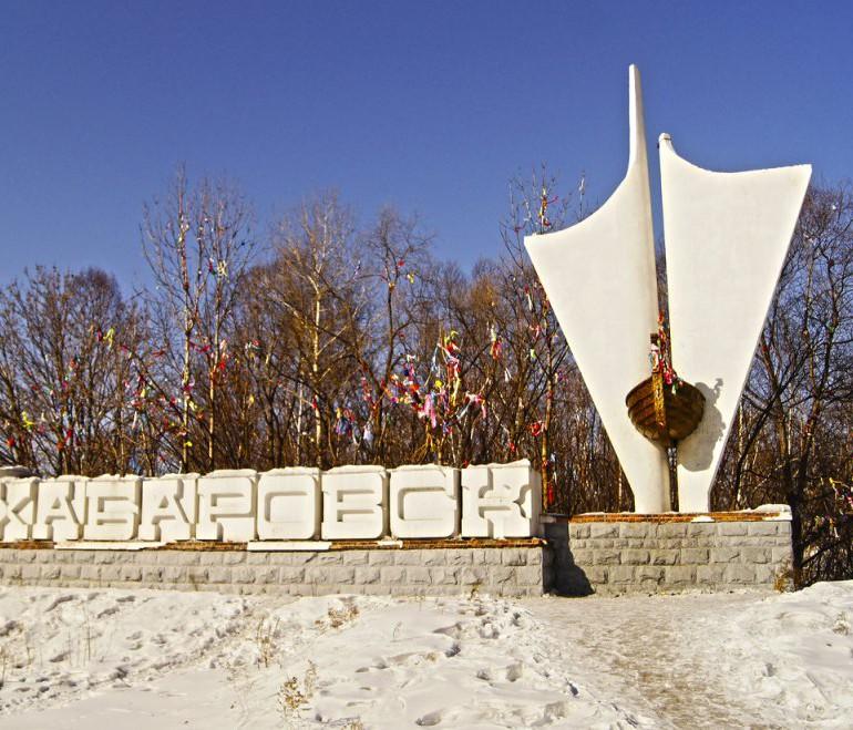 Хабаровск. Показ неигрового национального видеофильма «Портрет героя»