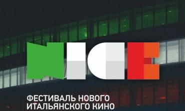 В Калининграде пройдёт фестиваль нового итальянского кино