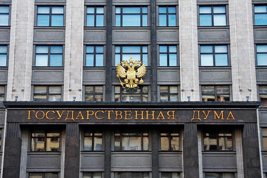Госдума приняла в первом чтении закон о показах на российских фестивалях фильмов без прокатных удостоверений