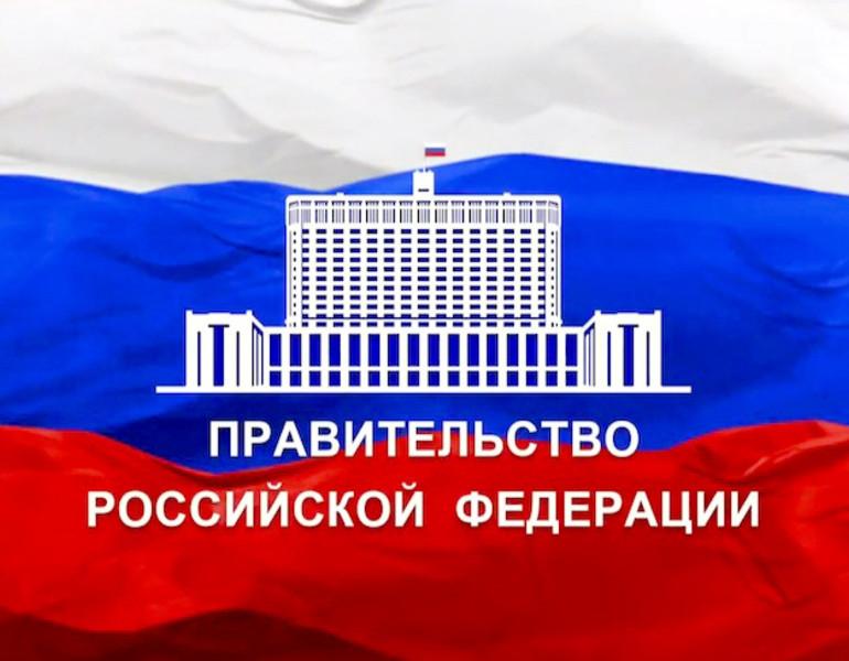 Заседание правительственного совета по развитию отечественной кинематографии: Как укрепить позиции российского кино?