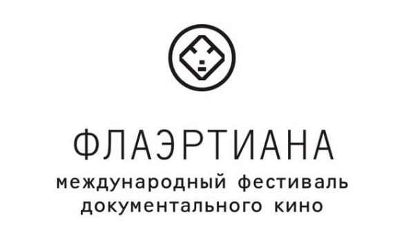 Флаэртиана» объявляет приём заявок на питчинг