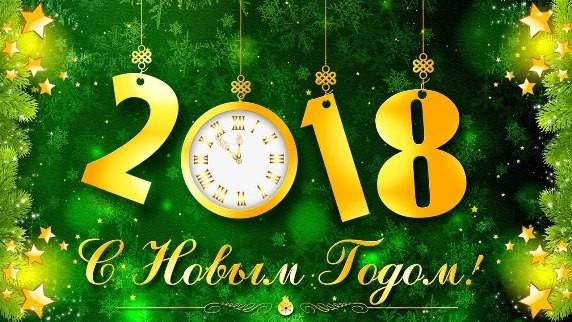 Ассоциация документального кино поздравляет кинематографистов с Новым годом!