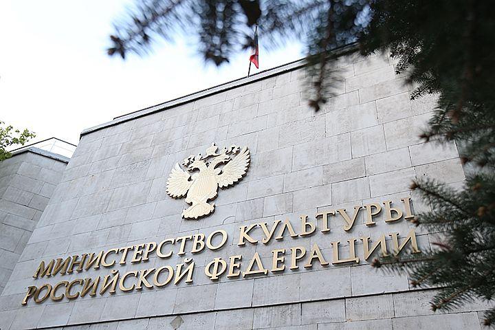 Министерство  культуры планирует  упростить выдачу прокатных удостоверений