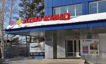 В Иркутском Доме кино открылась фотовыставка из фондов Государственного центрального музея кино в Москве