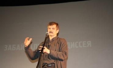 Ассоциациация документального кино СК РФ провела вечер «Забайкальской одиссеи» в Доме кино.