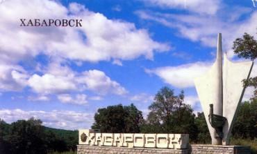 Хабаровск. Показ документального фильма «Что такое «косплей»?
