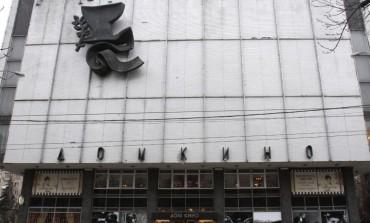 8 февраля  в Белом зале Дома кино Ассоциация документального кино СК России проводит  показ документального фильма «Последний парад «Беззаветного» режиссер и автор сценария Татьяна Скабард