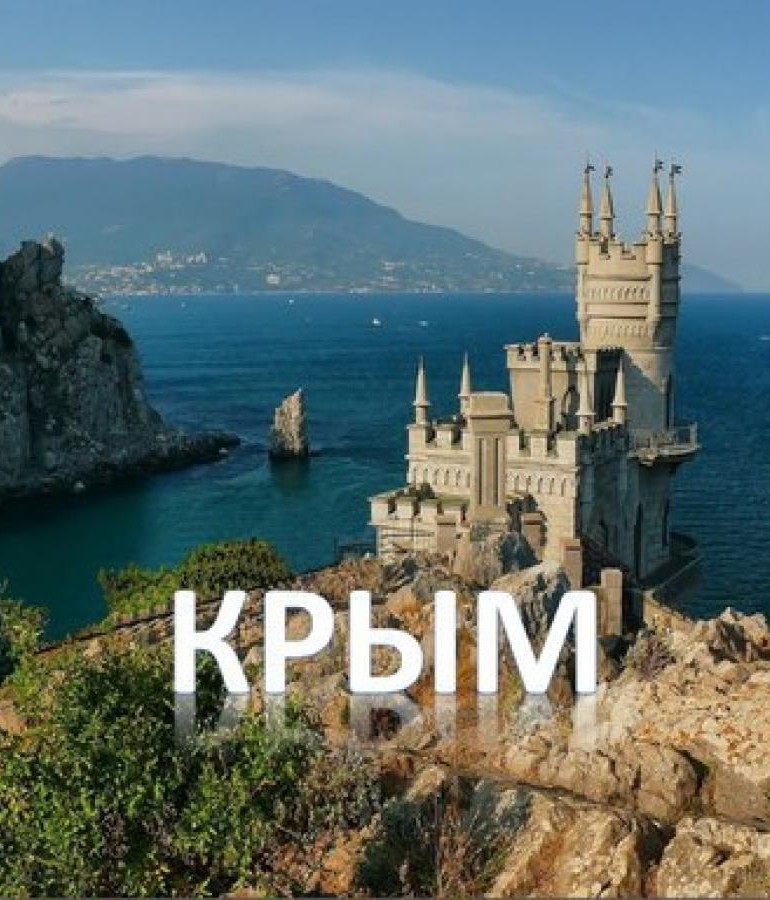 Новый кинофестиваль «КрымДок» объявляет прием заявок