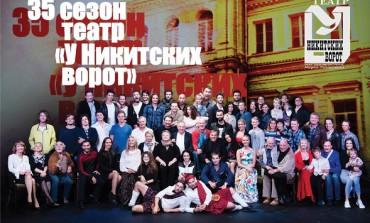 """Показ документального фильма о театре """"У Никитских ворот""""."""