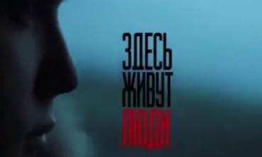В Каннах показали документальный фильм о войне в Донбассе