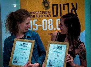 «EPOS»- девятый международный фестиваль документальных фильмов о культуре и искусстве
