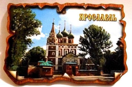 В Ярославле стартует Международный кинофестиваль «Просто хорошее кино»