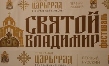 В Севастополе готовятся к фестивалю духовно-нравственного и семейного кино «Святой Владимир»