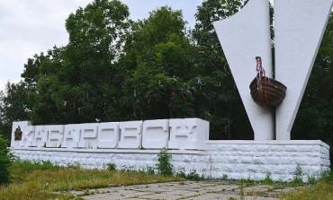 Хабаровск. Документальное кино