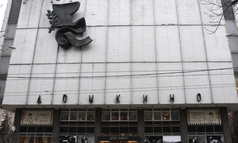 8 июня в 19.00 в Малом зале Дома кино Ассоциация документального кино проводит  авторский вечер режиссера-документалиста Елены Геккер «Жизнь на ЦСДФ.Хроники разных лет»