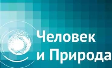 Открыт прием заявок на участие в 17 Байкальском международном кинофестивале «Человек и Природа» имени В. Г. Распутина