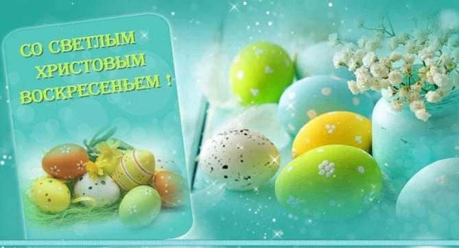 Ассоциация документального кино СК России поздравляет  кинематографистов со светлым праздником Пасхи  Христовой!