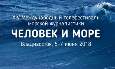 Телевизионный фестиваль морской документалистики «Человек и море» откроется во Владивостоке 5 июня