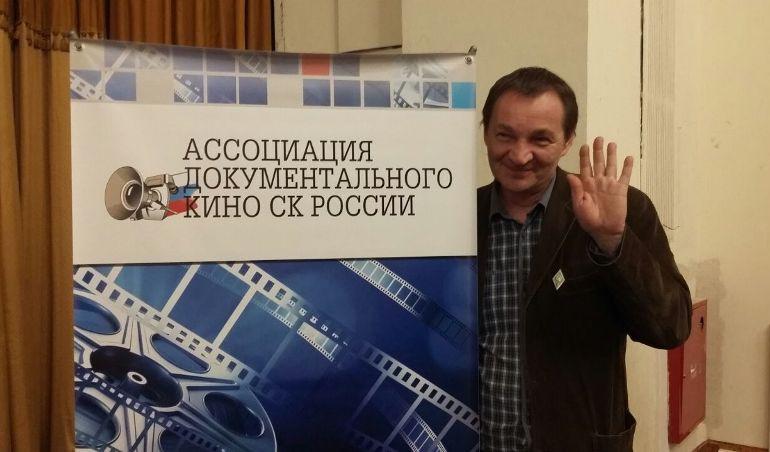 Ассоциация документального кино СК России показала фильм «Земля Иосифа» режиссера Павла Медведева
