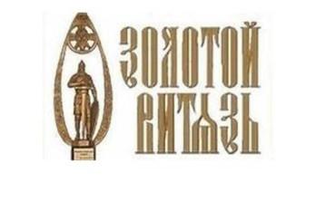 В Севастополе открылся XXVII международный кинофестиваль «Золотой витязь».
