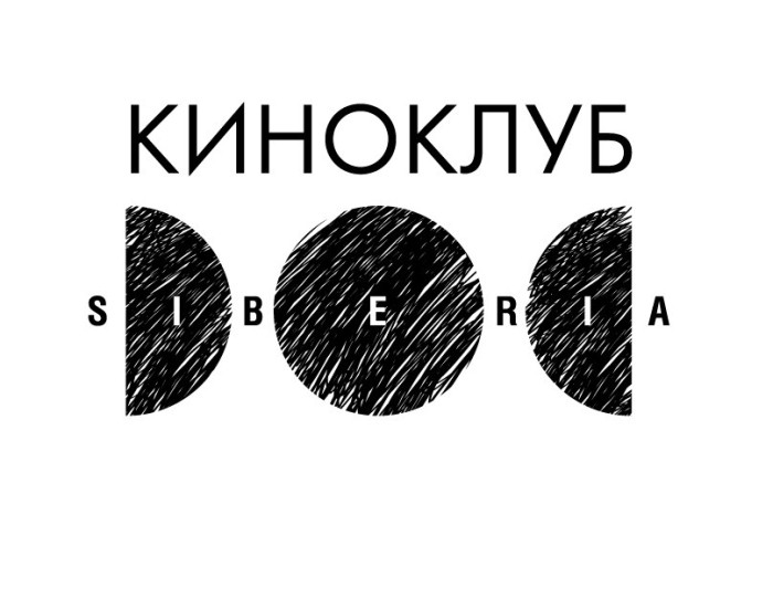 Киноклуб «SiberiaDOC» представляет  два новых документальных фильма «Красота» и «Severe»