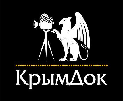 I Крымский открытый фестиваль документального кино КрымДок объявил победителей