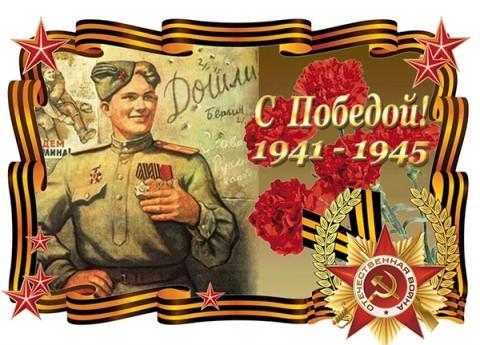 Ассоциация документального кино СК России поздравляет с Днем Победы
