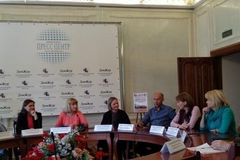 В Центральном Доме журналистов состоялась презентация кинофестиваля «Святой Владимир»