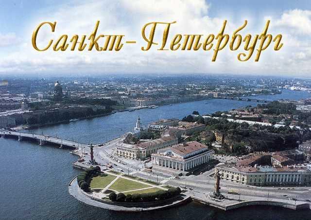 В Петербурге состоится фестиваль документального кино «Сenter»