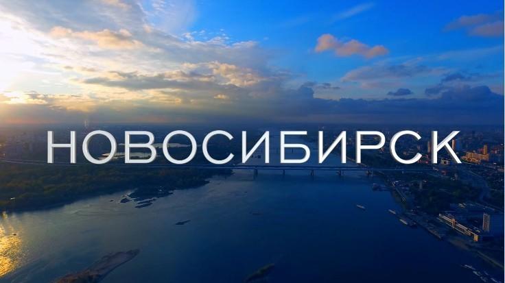 Фильмы об экологии в новосибирском кино.