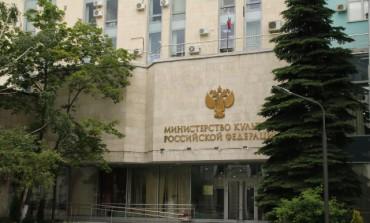 Минкульт поддержит фестивали в Туле, Иркутске и Екатеринбурге