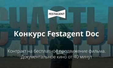 Festagent объявляет конкурс на бесплатное продвижение документального фильма