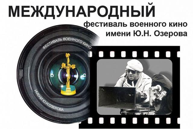 Победители и дипломанты ХVI МФВК им. Ю.Н.Озерова
