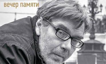 24 июля в Москве вспомнят писателя и режиссера Александра Столярова