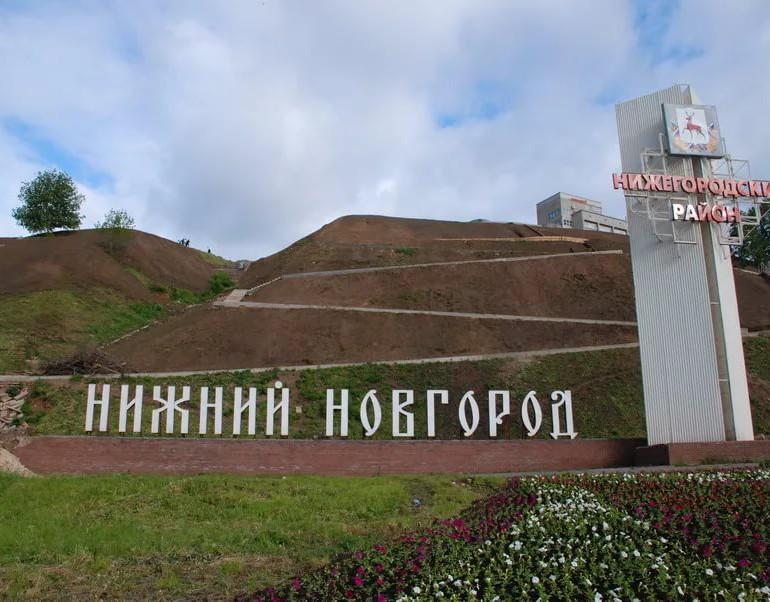 Названы площадки фестиваля «Горький fest» в Нижнем Новгороде