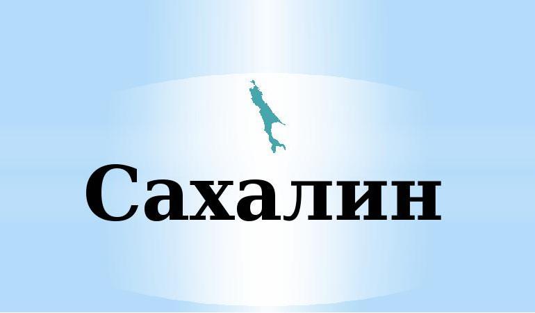 На Сахалине начинается фестиваль документального кино о Высоцком
