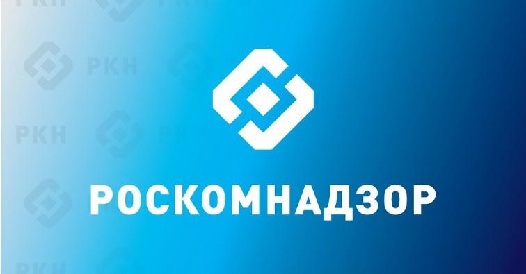 Роскомнадзор получил более 500 определений Мосгорсуда по защите прав на фильмы